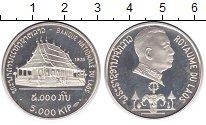Изображение Монеты Лаос 5000 кип 1975 Серебро UNC