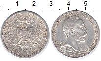 Изображение Монеты Шварцбург-Зондерхаузен 2 марки 1905 Серебро XF Карл Гюнтер