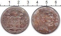 Изображение Монеты Дания 2 кроны 1930 Серебро VF