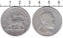 Изображение Монеты Эфиопия 1/2 бирра 1895 Серебро VF Лев