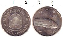 Изображение Монеты Япония 100 йен 2015 Медно-никель UNC