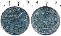 Изображение Монеты ГДР 10 марок 1990 Медно-никель UNC-