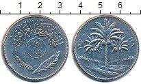 Изображение Монеты Ирак 250 филс 1970 Медно-никель XF