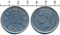 Изображение Монеты Бельгия 5 франков 1932 Никель XF