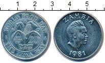 Изображение Монеты Замбия 20 нгвей 1981 Медно-никель UNC ФАО.