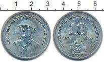 Изображение Монеты ГДР 10 марок 1976 Медно-никель UNC-