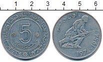 Изображение Монеты Алжир 5 динар 1974 Медно-никель XF 20  лет  Революции.