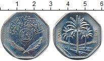 Изображение Монеты Ирак 250 филс 1971 Медно-никель UNC- Пальмы.