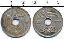 Изображение Монеты Египет 10 миллим 1917 Медно-никель XF Британская оккупация