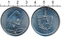 Изображение Монеты Куба 1 песо 1993 Медно-никель UNC
