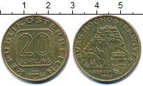 Изображение Монеты Австрия 20 шиллингов 1983 Латунь XF