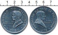 Изображение Монеты Филиппины 1 песо 1970 Медно-никель UNC-