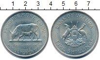 Изображение Монеты Уганда 5 шиллингов 1968 Медно-никель UNC- ФАО.
