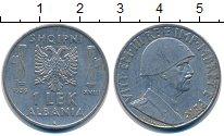 Изображение Монеты Албания 1 лек 1939 Никель XF Витторио Эмануил III