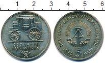 Изображение Монеты ГДР 5 марок 1990 Медно-никель UNC- 500 лет почте