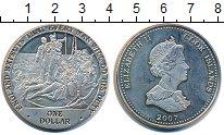Изображение Монеты Острова Кука 1 доллар 2007 Медно-никель UNC-