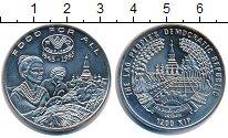 Изображение Монеты Лаос 1.200 кип 1995 Медно-никель UNC- ФАО