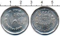 Изображение Монеты Непал 2 рупии 1981 Медно-никель UNC