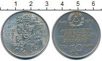 Изображение Монеты ГДР 10 марок 1989 Медно-никель UNC-