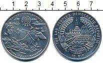 Изображение Монеты Лаос 10 кип 1996 Медно-никель UNC