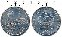 Изображение Монеты Афганистан 50 афгани 1996 Медно-никель UNC ФАО