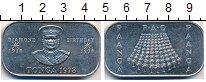 Изображение Монеты Тонга 1 паанга 1978 Медно-никель UNC-