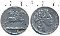 Изображение Монеты Албания 1 лек 1931 Медно-никель XF