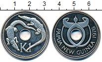 Изображение Монеты Папуа-Новая Гвинея 1 кина 1976 Медно-никель UNC-