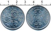 Изображение Монеты Сан-Томе и Принсипи 20 добрас 1977 Медно-никель UNC ФАО
