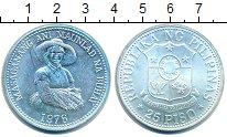 Изображение Монеты Филиппины 25 песо 1976 Серебро UNC- ФАО