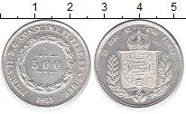 Изображение Монеты Бразилия Бразилия 1855 Серебро XF