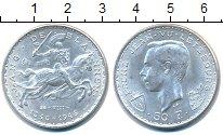 Изображение Монеты Люксембург 50 франков 1946 Серебро UNC-