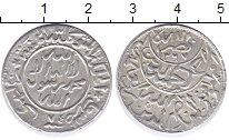 Изображение Монеты Йемен 1/4 риала 1954 Серебро XF
