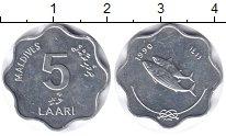 Изображение Монеты Мальдивы 5 лари 1990 Алюминий UNC- Рыбы.  Морской  узел