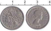 Изображение Монеты Великобритания 6 пенсов 1956 Медно-никель XF