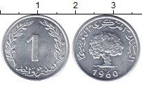 Изображение Монеты Тунис 1 миллим 1960 Алюминий UNC-