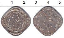 Изображение Монеты Индия 2 анны 1947 Медно-никель XF