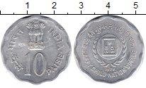 Изображение Монеты Индия 10 пайса 1979 Алюминий XF