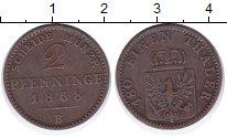 Изображение Монеты Пруссия 2 пфеннига 1868 Медь XF-