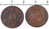 Изображение Монеты Ирак 1 филс 1953 Медь XF