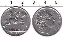 Изображение Монеты Албания 1 лек 1930 Медно-никель XF-