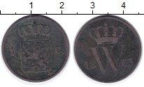 Изображение Монеты Нидерланды 1 цент 1863 Медь VF Виллем