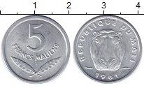Изображение Монеты Мали 5 франков 1961 Алюминий UNC