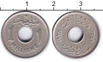 Изображение Монеты Египет Египет 1938 Медно-никель XF