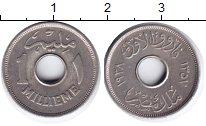 Изображение Монеты Египет 1 миллим 1938 Медно-никель XF Фарук I
