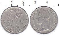 Изображение Монеты Бельгийское Конго 50 сантимов 1922 Медно-никель VF