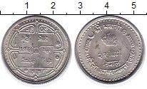 Изображение Монеты Непал 2 рупии 1982 Медно-никель UNC- ФАО.