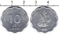 Изображение Монеты Мальдивы 10 лари 1974 Алюминий UNC-