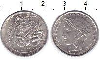 Изображение Монеты Италия 100 лир 1995 Медно-никель UNC- ФАО.
