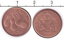Изображение Монеты Гамбия 1 бутут 1998 Бронза XF